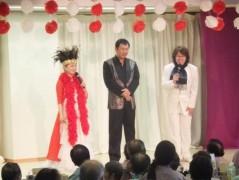 あっち幾三 公式ブログ/東名厚木健康センター 画像3
