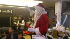 あっち幾三 公式ブログ/今日はクリスマスだっけ?? 画像2