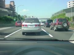 あっち幾三 公式ブログ/東名大渋滞! 画像1