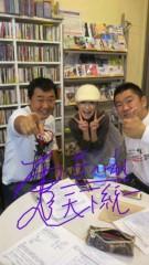 あっち幾三 公式ブログ/さあ天田ヒロミ出陣 画像1