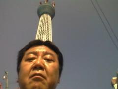 あっち幾三 公式ブログ/はなわくん!? 画像1