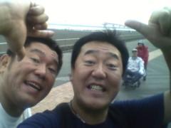 あっち幾三 公式ブログ/城南島に到着 画像3