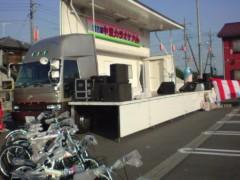 あっち幾三 公式ブログ/ベンツのステージトラック 画像1