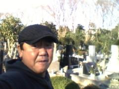 あっち幾三 公式ブログ/2010.12/31 画像1