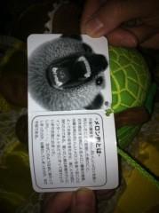 河野 春菜 公式ブログ/カランコロン。 画像2