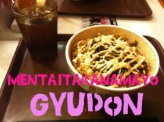 河野 春菜 公式ブログ/にっこり。 画像1