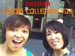 河野 春菜 公式ブログ/おねぼけさん。 画像1