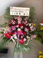 河野 春菜 公式ブログ/HELLO WORK。 画像2