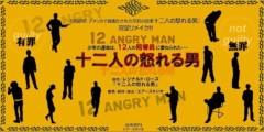 河野 春菜 公式ブログ/Ribon。 画像1