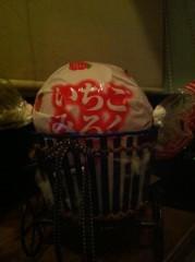 河野 春菜 公式ブログ/はらへりへりはら。 画像1