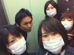 河野 春菜 公式ブログ/あ!。 画像1