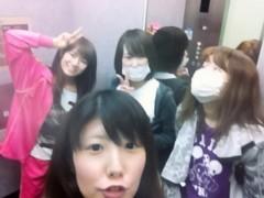 河野 春菜 公式ブログ/2日目!!! 画像1