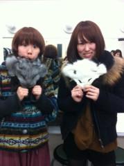河野 春菜 公式ブログ/終わりました☆ 画像3