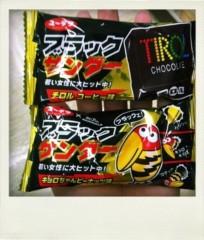 河野 春菜 公式ブログ/チョコレイト。 画像2