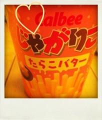 河野 春菜 公式ブログ/たらこバター。 画像1