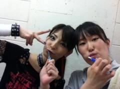 河野 春菜 公式ブログ/はみがき隊員。 画像1