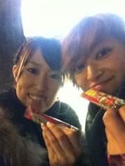 河野 春菜 公式ブログ/SHRIMP vol.2。 画像1