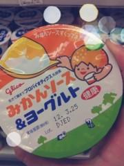 河野 春菜 公式ブログ/コアラビット。 画像1