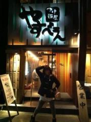 河野 春菜 公式ブログ/復活ー!!! 画像1