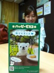 河野 春菜 公式ブログ/グリコ。 画像2