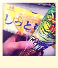 河野 春菜 公式ブログ/ワクワク♬ 画像1
