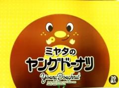 河野 春菜 公式ブログ/ぷはー。 画像1