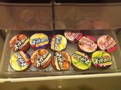 河野 春菜 公式ブログ/びっくり事件。 画像1