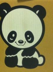 河野 春菜 公式ブログ/パンダこパンダ。 画像1