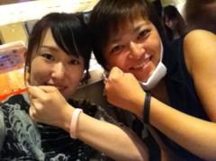 河野 春菜 公式ブログ/リハーハル。 画像1