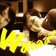 河野 春菜 公式ブログ/Wahahahahah... 画像1