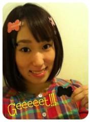 河野 春菜 公式ブログ/Ribon。 画像2