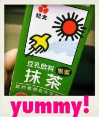 河野 春菜 公式ブログ/豆乳。 画像1