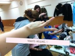 河野 春菜 公式ブログ/make up。 画像1