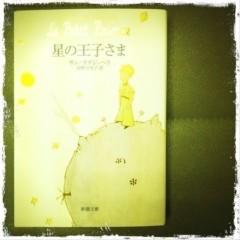 河野 春菜 公式ブログ/Le Petit Prince。 画像1