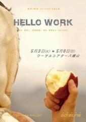 河野 春菜 公式ブログ/WAo!!! 画像1