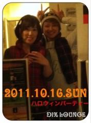 河野 春菜 公式ブログ/ハロウィンパーティー。 画像1