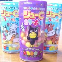 河野 春菜 公式ブログ/ジューC。 画像1