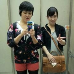 河野 春菜 公式ブログ/今何時? 画像1