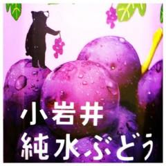 河野 春菜 公式ブログ/chikichiki。 画像1