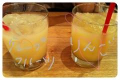 河野 春菜 公式ブログ/apple。 画像1