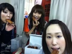 河野 春菜 公式ブログ/2日目終了♪♪ 画像1