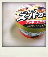 河野 春菜 公式ブログ/SUPER CUP。 画像1