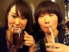 河野 春菜 公式ブログ/金の手鏡。 画像1
