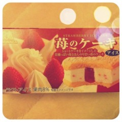 河野 春菜 公式ブログ/今日から。 画像1