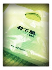 河野 春菜 公式ブログ/くつした。 画像1