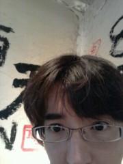 黒田勇樹 公式ブログ/ニュー眼鏡 画像1