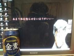 黒田勇樹 公式ブログ/そろそろ寝ます 画像1