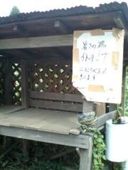 川久保秀一 公式ブログ/達観 画像1