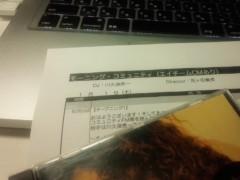 川久保秀一 公式ブログ/仕事納め 画像1