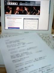 川久保秀一 公式ブログ/New Song 画像1